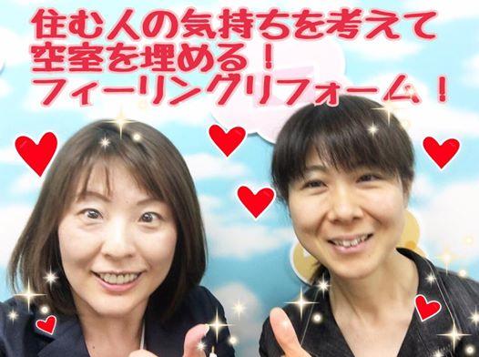 【掲載当日☆入居申込み】20代女性が家賃3万円バストイレ共同のワンルームに!!!