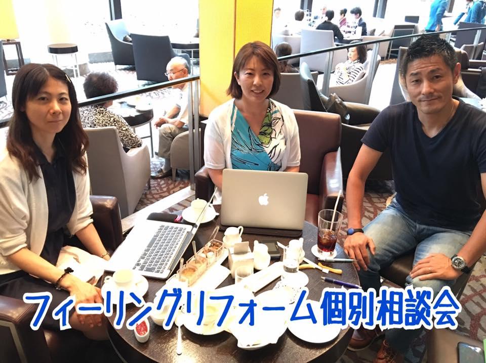 夢は石垣島に住む大家さん『『やはり空室を埋まる具体策を知れば、行動するだけですね!』
