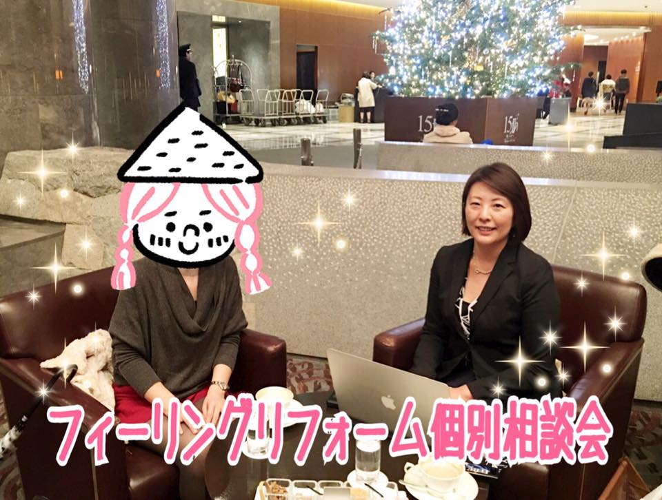 【小田原ワンルーム3万円】1年以上も空室が続いて退去が続き空室率30%になりました!