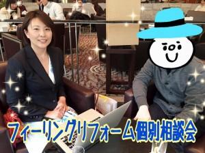 【浜松市2DK家賃5万以下】リフォーム業者とは違う低コスト〇〇〇が空室対策につながりますね!
