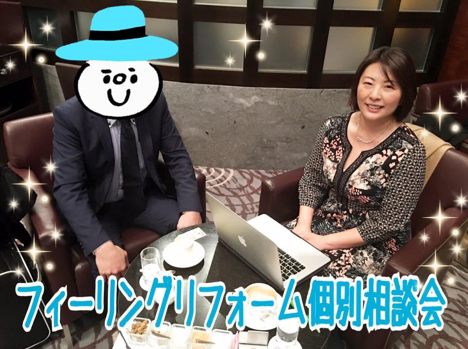 【秋田市1DK家賃4.5万】満室で物件購入、その後初めての空室でどう向かえばいいですか?
