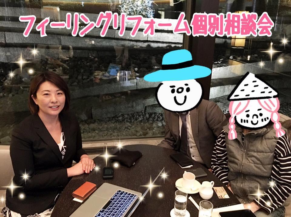 【石川県加賀市1K家賃3.2万】遠隔地にある地方高利回り物件をいかに効率的に埋めるべきか?