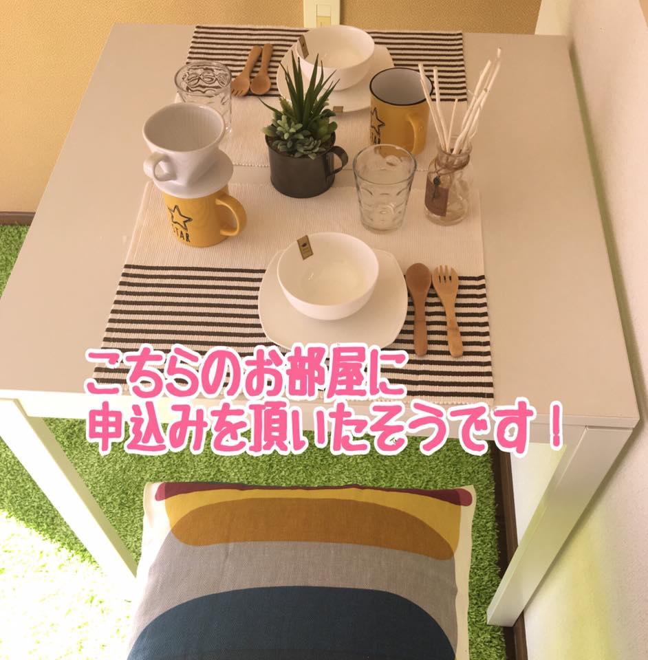 【足利市2DK家賃4万円】リフォーム80万を40万に減額でも10日間で埋まった!