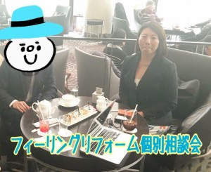 【勝浦市2DK家賃4万】6ヶ月間も空室2室でも遠隔管理ができる?