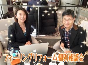 【浜松市RCマンション築30年】大家の自己満足ではない入居者目線の〇〇◯を知りたい!!