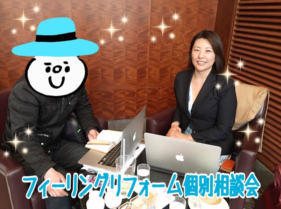 【横須賀市2DK家賃5万以下】リフォーム163万費用を27万にコスト削減できました!