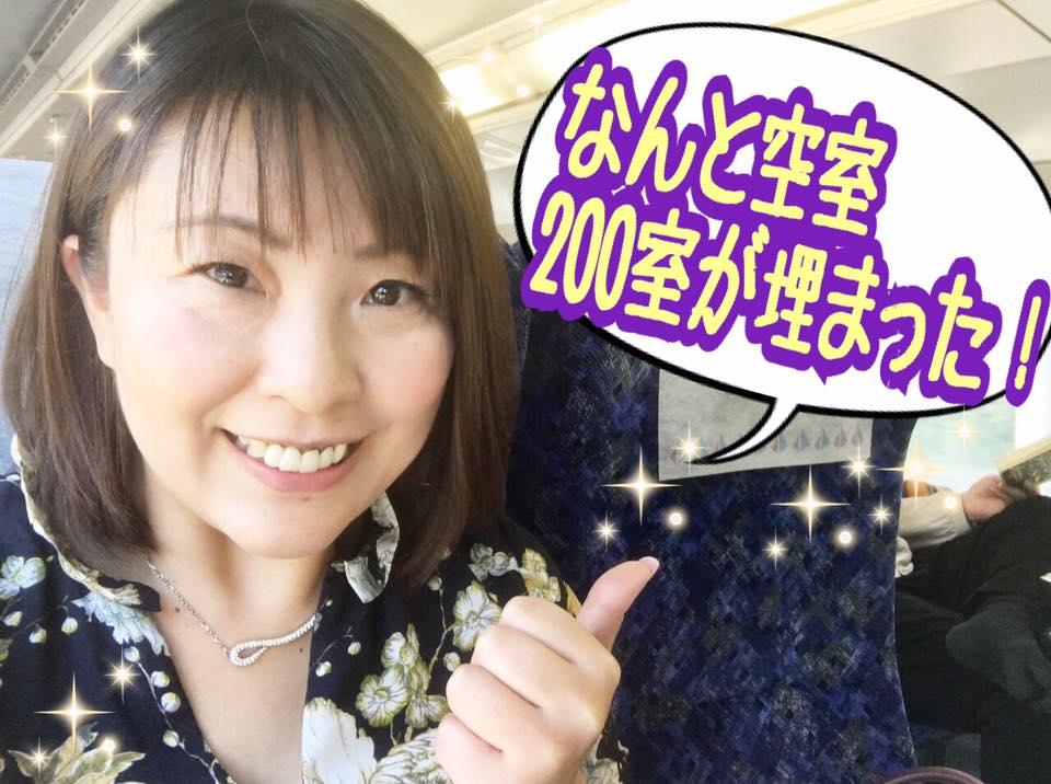 【磐田1DK3.6万】半年埋まらず〇〇したら空室12室が埋まりました!