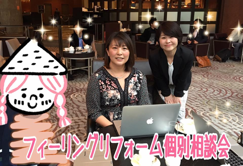 【掛川市3DK5.5万円】満室が2年間退去続きで空室率30%なら●●をすべし!