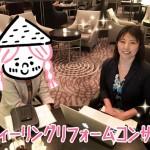 【新潟市2LDK6万】次回の物件購入のためにも空室対策のスキルUPをしたいです!