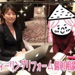 【茨城県守谷市2DK家賃4.5万円】空室2年目打破するためには〇〇をやめること!
