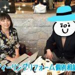 【札幌市ワンルーム2.8万円】AD4ヶ月を付けても空室多発で困ってます!