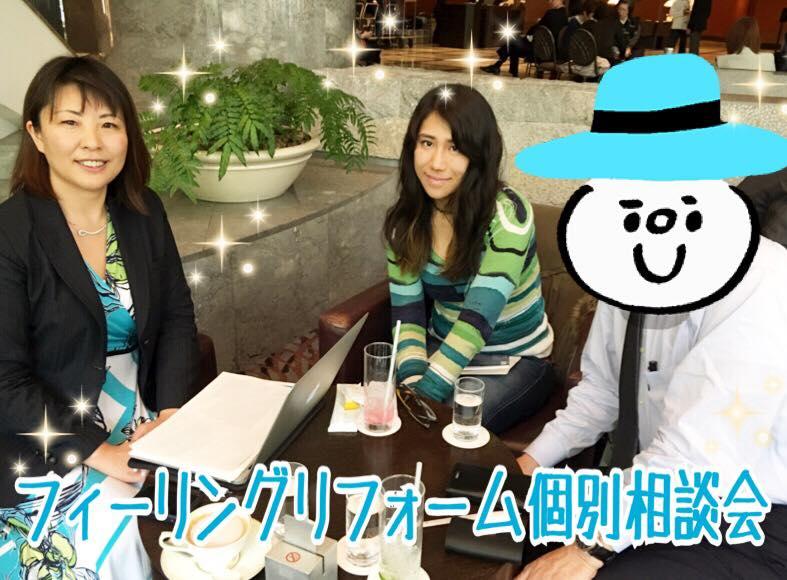 【札幌2LDK6万以上】空室率27%のエリアでは●●して空室を埋めます!