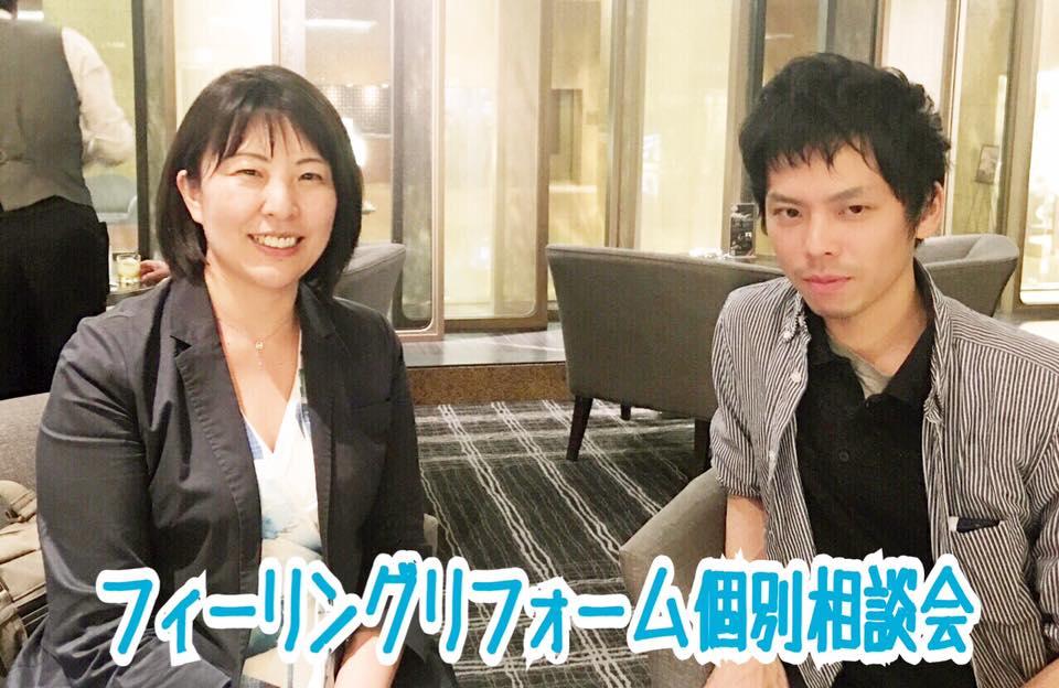 【大阪1K2.6万】AD500%→AD400%+初期費用負担にして様子見です!