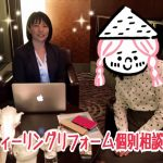 【横浜市3DK→2LDK区分MS家賃7.5万】自主管理で3月始めから全く内見もなくまま。