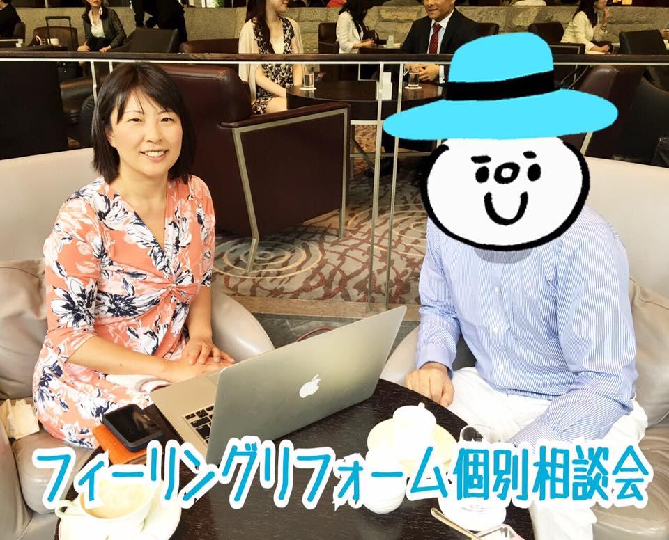 【横浜市新築1R家賃6万円】来年繁忙期まで家賃保証があるから大丈夫!?