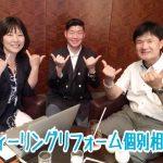 【袋井市1LDK4.9万円】去年は満室だったのに今年は空室3室まま!個別相談後1室申込み!!