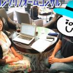 【千葉2DK家賃5万円】購入時1年経過で空室まま!〇〇&〇〇したら空室に申込み!!