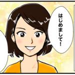 訂正【9月23日開催】千葉物件所有の大家さん☆千葉大家の会で講師させていただきます!!!