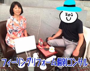 【横浜市新築1R家賃6万円】繁忙期の空室率75%だったのがやっと収支バランスが安定できます!