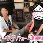 【千葉大学エリア1K家賃2.7万円】1年以上も空室率50%まま。管理会社を変更しても空室率50%?!