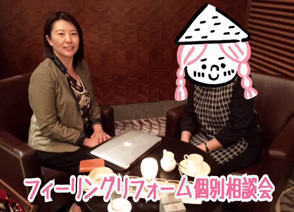 【広島2LDK家賃6.5万円】管理会社さんと仲が良く信用しすぎても〇〇ですね?