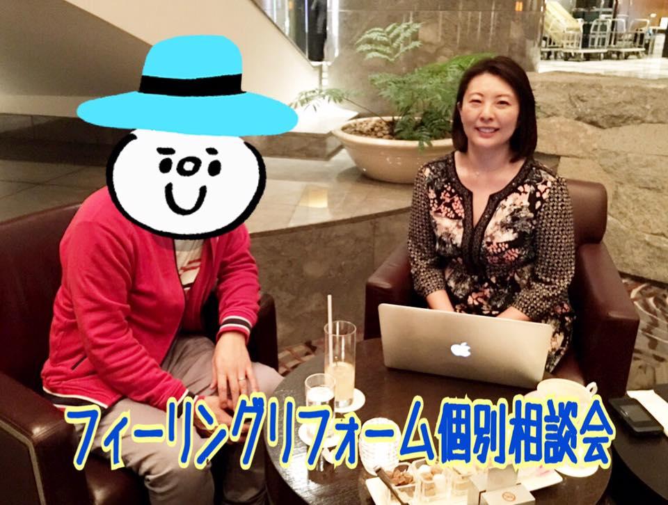 【愛知県の地方高利回り物件3DK】最後の1室がずいぶん空室のまま。どう満室にできるのか?