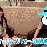 【名古屋近郊2DK4万以下】空室6ヶ月!ネット掲載を確認したら、どこにも物件情報が出ていない!