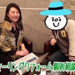 【埼玉2DK5.5万円】築23年空室がAD2か月でも2017年7月から埋まらない!