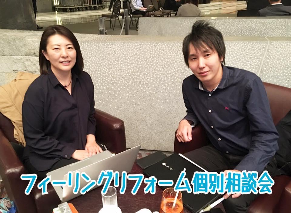 【埼玉県3DK家賃6.4万円】長期間空室のまま。空室をリフォームして埋めるコツが知りたいです!