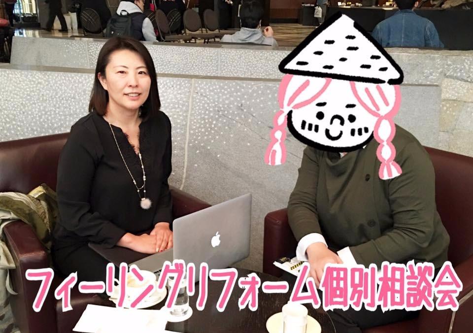 【横浜市ワンルーム家賃5.3万円】購入直後に空室2室!これは大家として賢くならなきゃ!
