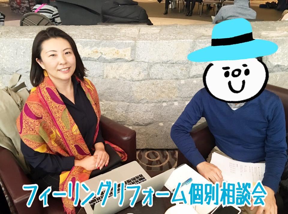 【埼玉県2K家賃3万円以下】全空に近い物件購入!入居率UPを時短でしたい!
