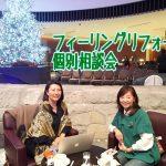 【茨城県1K家賃3.2万円】稼働率50%(10室中空室5室 )のまま。何かヒントはありませんか?