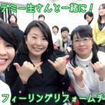 【千葉県2DK家賃3.5万】夫が寝言で言うくらい空室のストレスを感じていました。