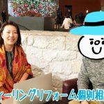 【横浜市1R家賃5.1万円】新築物件購入、去年夏から空室のまま。