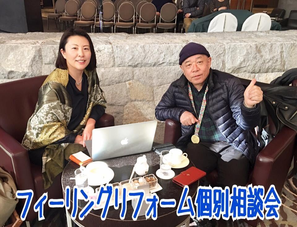 【松戸市1K家賃3.2万円】空室が4ヶ月のまま。繁忙期に即日埋める時短ヒントとは?