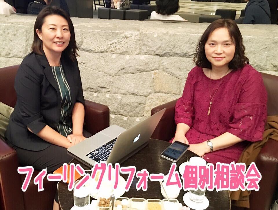 【千葉県1R家賃3万以下】管理会社に空室対策しても決まらない不人気エリアと言われました。