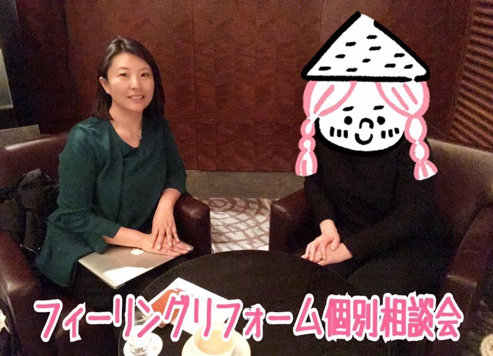 【千葉1K家賃5.6万円】初めて去年購入後に退去続きで空室4室!