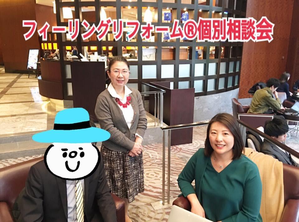 【地方高利回り物件2DK家賃3.8万円】2017年10月より半年空室のまま。大家スキルUPを目指したい!