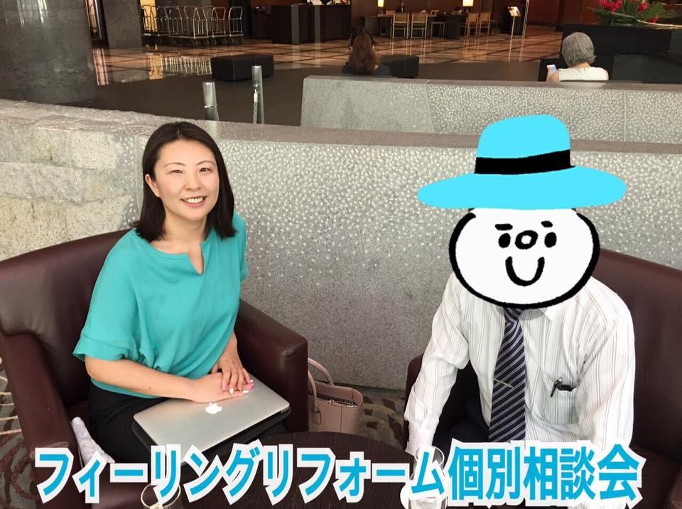 【横浜市新築物件1K5.7万】繁忙期の引渡後に空室6室が埋まらない。お盆前に段取り&仕込みをすればOK!!!