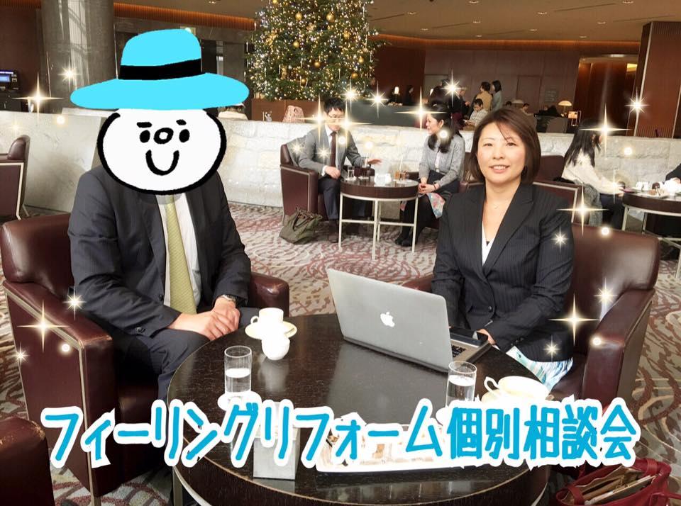 【横浜市保土ヶ谷ワンルーム】新築物件6室でも競合物件が多いと内見さえ来ない!