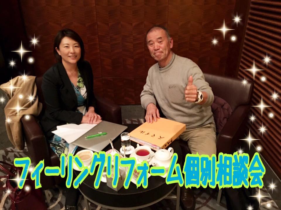 【茨城県4棟全室96室】いかに繁忙期に満室にできるか戦略を一緒に考えたくて個別相談に来ました!