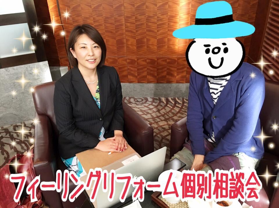 【東京都内ワンルーム】築浅にもかかわらず空室期間が長くなっている部屋10室あります!