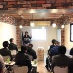 【ご案内】2月4日(土)ペルソナ設定で空室対策ワークショップ開催