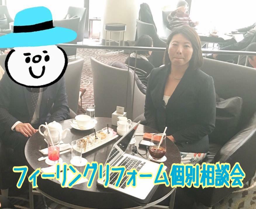 【千葉県勝浦市2DK家賃4万】6ヶ月間も空室2室でも遠隔管理ができる?