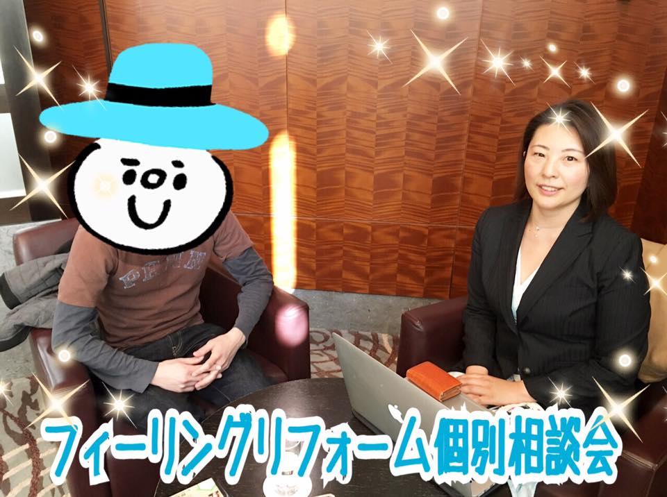 【静岡ワンルーム4万】リフォームしたが5か月間空室のまま!その空室対策を教えて頂きました!
