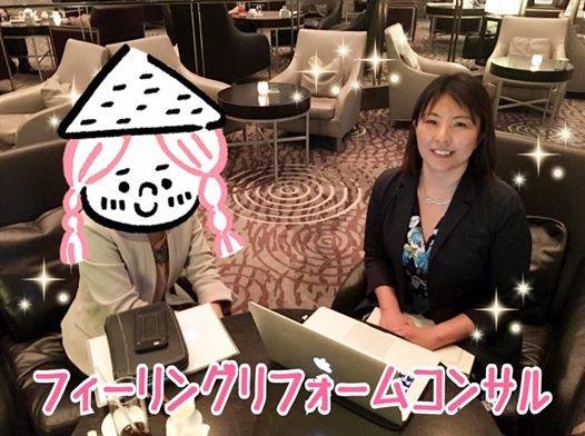【新潟市2LDK6万】1年以上空室5室ならば1次情報収集を徹底すれば良いんです!