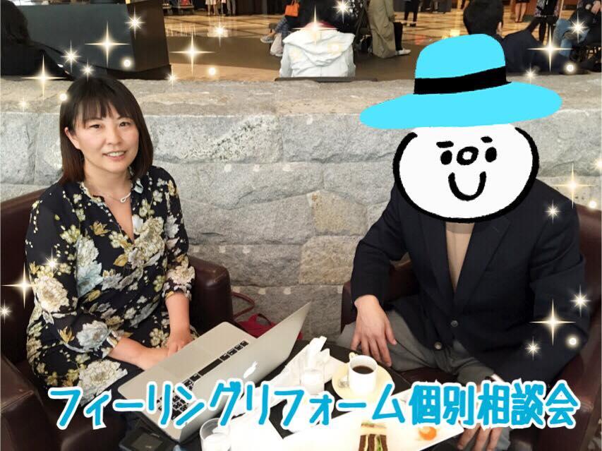 【横浜市ワンルーム4.1万】空室率UPで空室が埋まらない傾向であればどう考動するのか?!