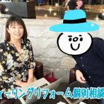 【栃木県高利回り物件1K】購入前に入居付けサポートがあれば安心します!
