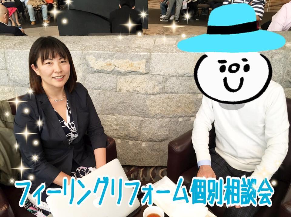 【横浜市新築ワンルーム家賃6万円】空室率75%ならば徹底的に現状把握しかない!
