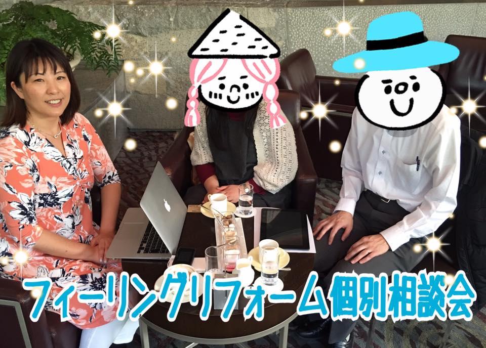 【山武市2DK家賃4.1万円】リフォームしたけど空室が埋まらないんです!